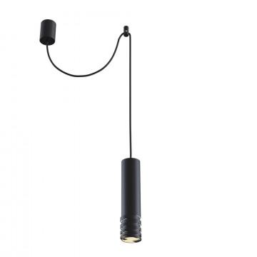 Подвесной светильник Maytoni Kinzo P025PL-01B, 1xGU10x40W, черный, металл