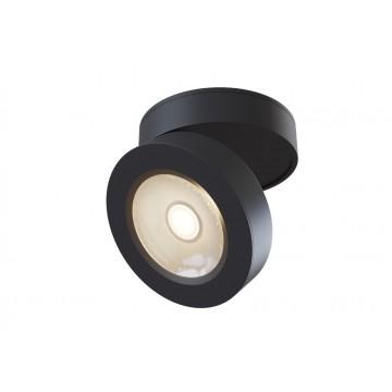 Потолочный светильник с регулировкой направления света Maytoni Alivar C022CL-L7B 3000K (теплый), черный, металл