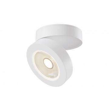 Потолочный светильник с регулировкой направления света Maytoni Alivar C022CL-L7W 3000K (теплый), белый, металл