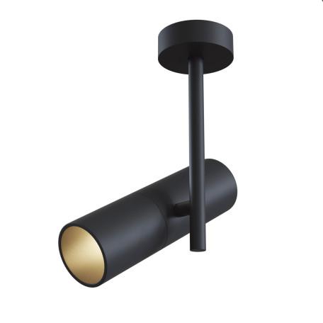 Потолочный светильник с регулировкой направления света Maytoni Elti C020CL-01B, 1xGU10x50W, черный, металл