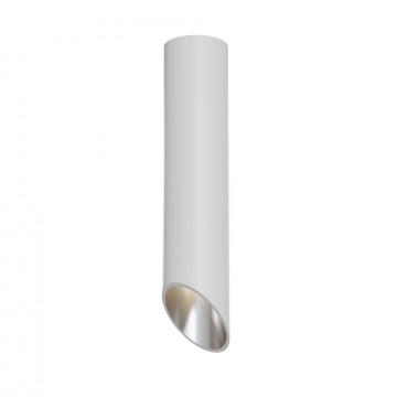 Потолочный светильник Maytoni Lipari C026CL-01W, 1xGU10x50W, белый, металл