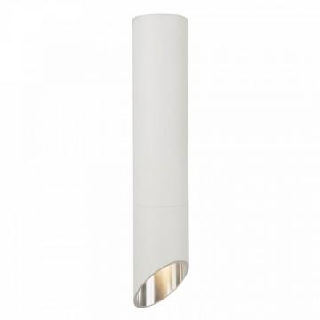 Потолочный светильник Maytoni Lipari C026CL-01W, белый, металл
