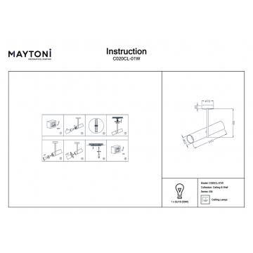 Потолочный светильник с регулировкой направления света Maytoni Elti C020CL-01W, белый, металл
