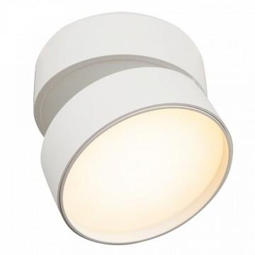 Потолочный светильник с регулировкой направления света Maytoni ONDA C024CL-L18W, белый, металл