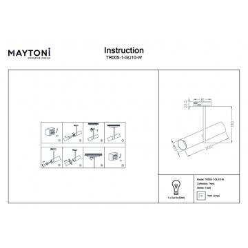 Светильник для шинной системы Maytoni Track TR005-1-GU10-W, белый, металл