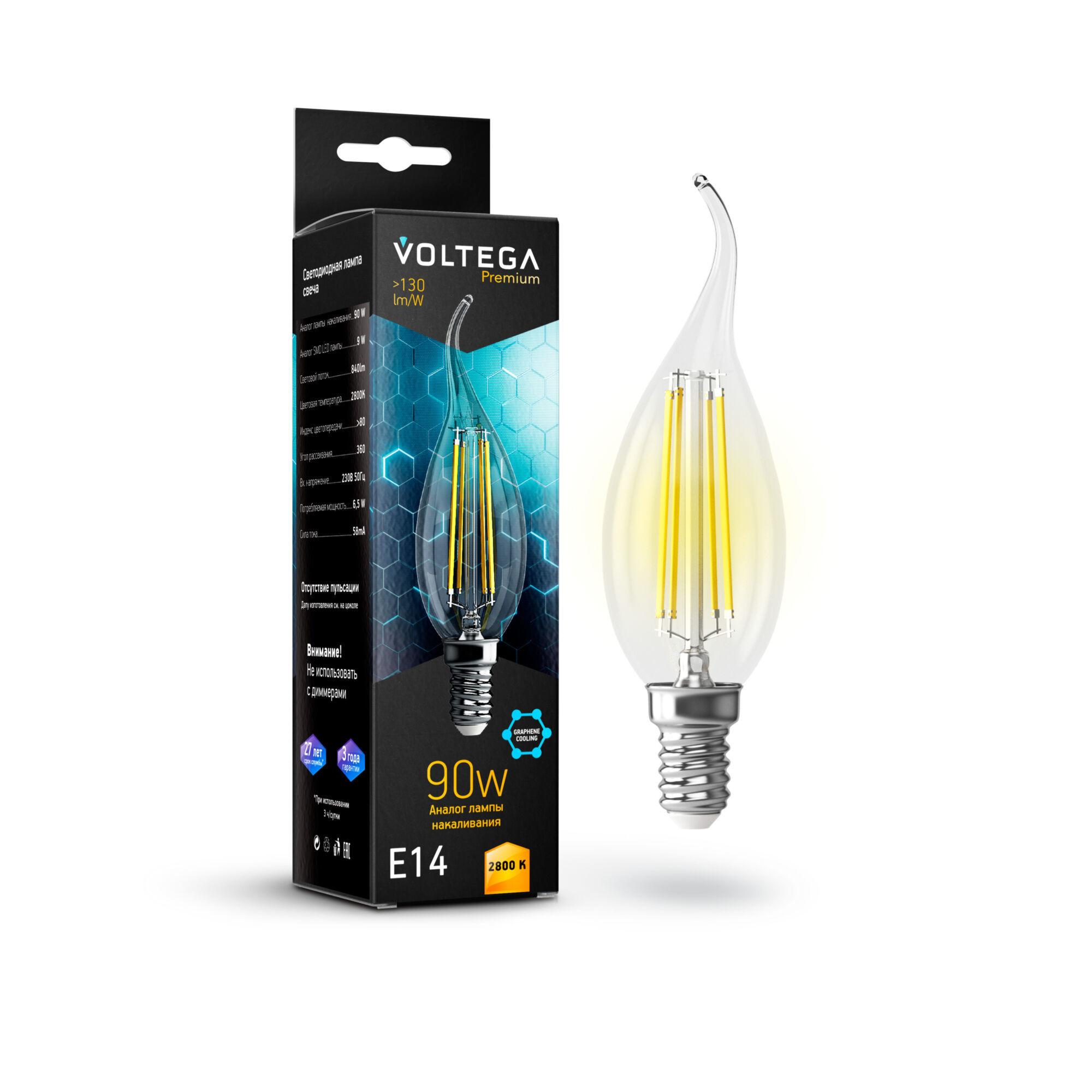 Филаментная светодиодная лампа Voltega Crystal 7132 свеча на ветру E14 6,5W, 2800K (теплый) 220V, гарантия 3 года - фото 2