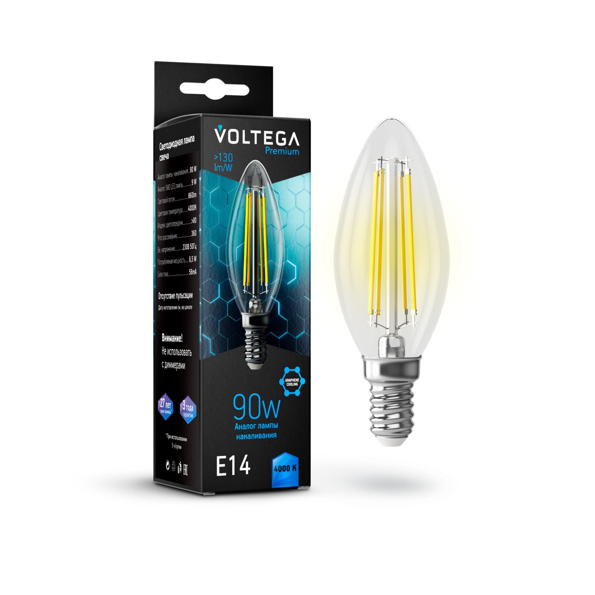 Филаментная светодиодная лампа Voltega Crystal 7135 свеча E14 6,5W, 4000K CRI80 220V, гарантия 3 года - фото 1