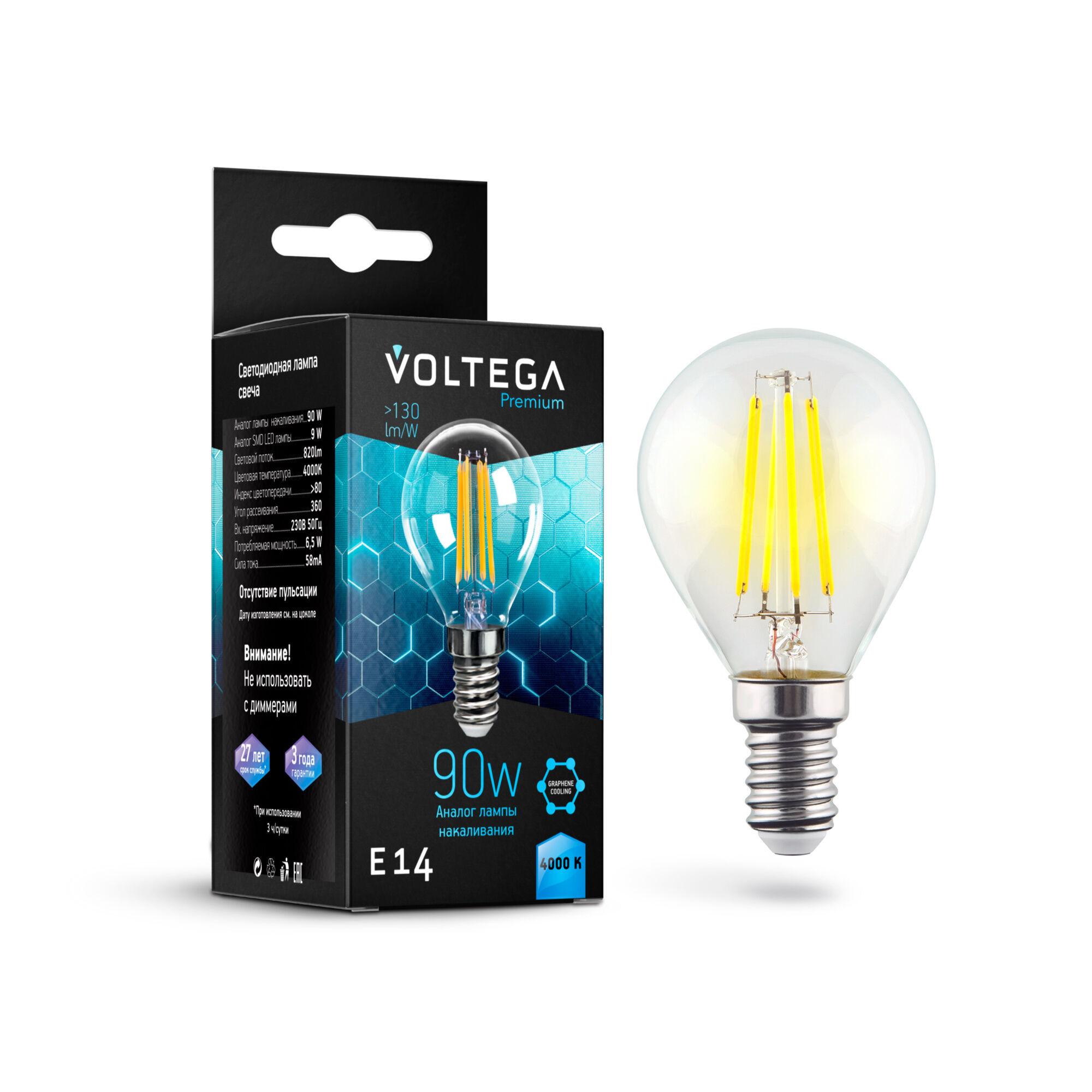 Филаментная светодиодная лампа Voltega Crystal 7137 шар малый E14 6,5W, 4000K 220V, гарантия 3 года - фото 1