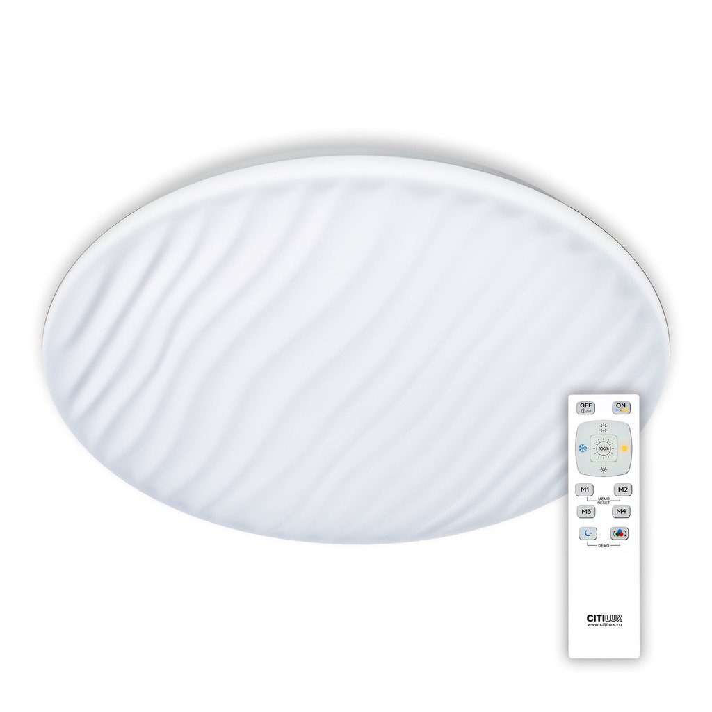 Потолочный светодиодный светильник с пультом ДУ Citilux Дюна LED CL72060RC, IP43, LED 60W 3000-4500K + RGB 3900lm, белый, металл, пластик - фото 1