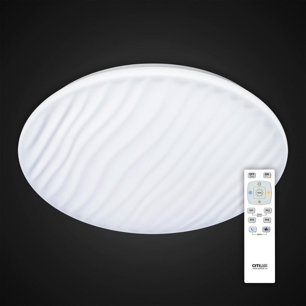 Потолочный светодиодный светильник с пультом ДУ Citilux Дюна LED CL72060RC, IP43, LED 60W 3000-4500K + RGB 3900lm, белый, металл, пластик - фото 2