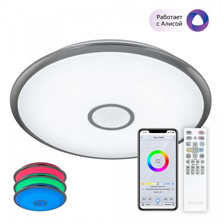 Светодиодный светильник Citilux Старлайт CL703A101G, LED 115W