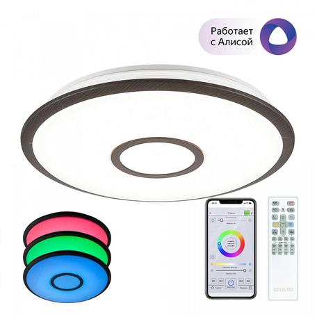 Светодиодный светильник Citilux Старлайт Смарт CL703A35G, LED 35W