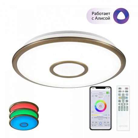 Светодиодный светильник Citilux Старлайт Смарт CL703A43G, LED 45W