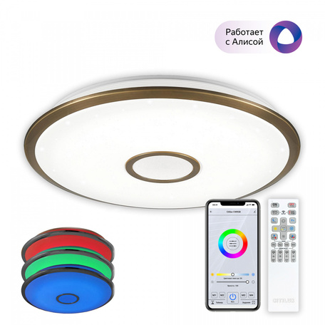 Светодиодный светильник Citilux Старлайт CL703A83G, LED 90W