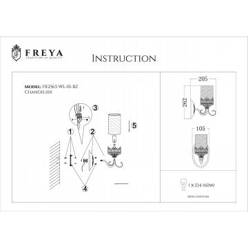 Схема с размерами Freya FR2563-WL-01-BZ
