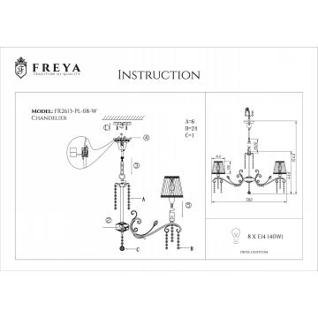 Схема с размерами Freya FR2613-PL-08-W