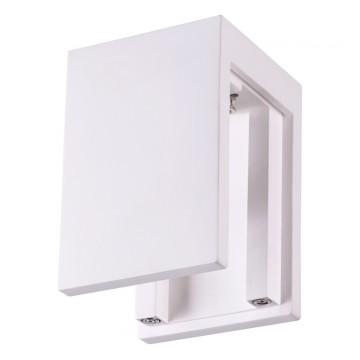 Основание потолочного светильника Novotech Legio 370500, 1xGU10x50W, белый, гипс