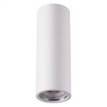 Потолочный светильник Novotech Konst Legio 370509, 1xGU10x50W, белый, гипс