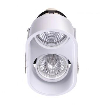Встраиваемый светильник Novotech 370564, белый, металл