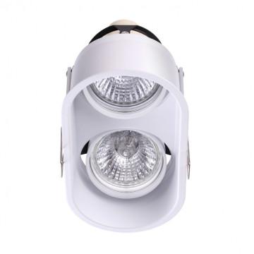 Встраиваемый светильник Novotech Spot Cloud 370564, 2xGU10x50W, белый, металл