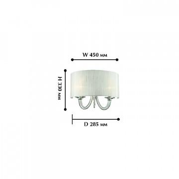 Схема с размерами Favourite 1698-2W