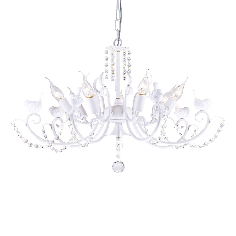 Подвесная люстра Favourite Cardellino 1836-7P, 7xE14x40W, белый, прозрачный, гипс, металл, хрусталь - фото 1