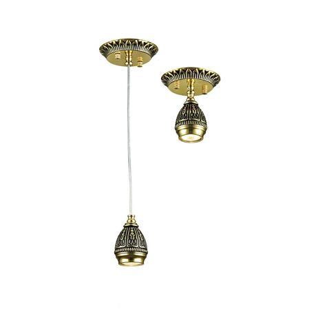 Потолочно-подвесной светильник Favourite Sorento 1586-1P, 1xGU10x35W, золото, черненое золото, металл