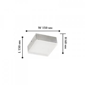 Схема с размерами Favourite 1351-18C