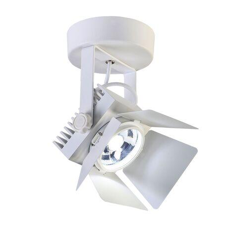 Потолочный светодиодный светильник Favourite Projector 1771-1U, IP21, LED 20W 1600lm CRI>80, белый, металл
