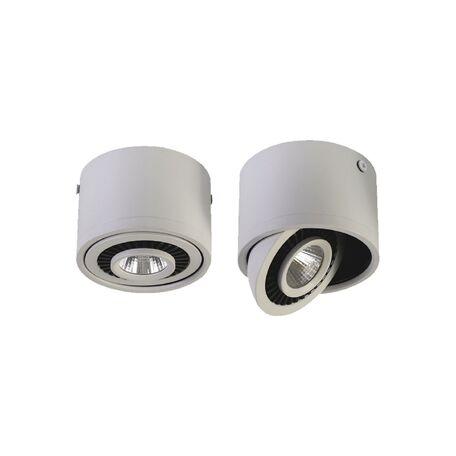 Потолочный светодиодный светильник Favourite Reflector 1775-1C, IP21, LED 7W 560lm CRI>80, белый, металл