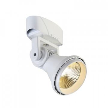 Потолочный светодиодный светильник Favourite Projector 1767-1U, IP21, LED 20W 1600lm CRI>80, белый, металл