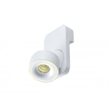 Настенный светодиодный светильник Donolux DL18619/01WW-R White