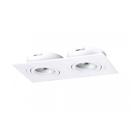 Встраиваемый светильник Donolux SA1522-White, 2xGU5.3x50W