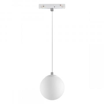 Подвесной светодиодный светильник для шинной системы Novotech Shino Flum 358471, LED 10W 4000K 800lm, белый, металл, стекло