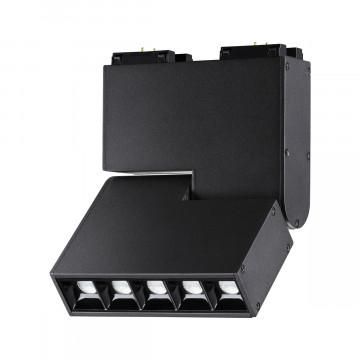 Светодиодный светильник с регулировкой направления света для шинной системы Novotech Shino Kit 358470, LED 10W 4000K 850lm, черный, металл