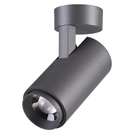 Потолочный светодиодный светильник с регулировкой направления света Novotech Kaimas 358289, IP54, LED 9W 4000K 630lm, серый, металл