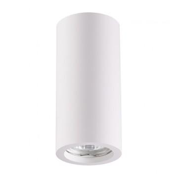 Потолочный светильник Novotech Yeso 370465, 1xGU10x50W, белый, под покраску, гипс