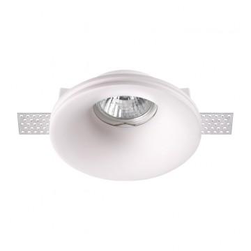 Встраиваемый светильник Novotech Yeso 370484, 1xGU10x50W, белый, под покраску, гипс