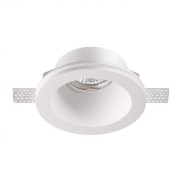 Встраиваемый светильник Novotech Spot Yeso 370477, 1xGU10x50W, белый, под покраску, гипс