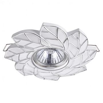 Встраиваемый светильник Novotech Pattern 370488, 1xGU10x50W, белый, серебро, песчаник