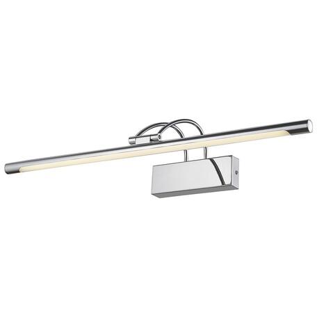 Настенный светодиодный светильник Velante 208-141-01, LED 14W 4000K, хром, металл