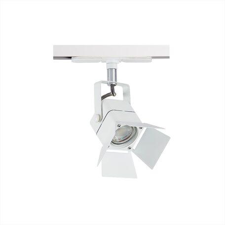 Светильник с регулировкой направления света для шинной системы Citilux Ринг CL526T10SN, 1xGU10x50W, белый, металл