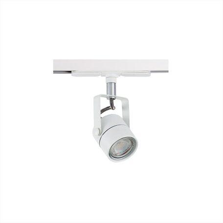Светильник с регулировкой направления света для шинной системы Citilux Ринг CL525T10N, 1xGU10x50W, белый, металл