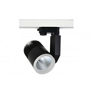 Светодиодный светильник для шинной системы Donolux Pro-Track DL18761/01 Track B 30W 4000K 45, LED 30W 4000K 3000lm