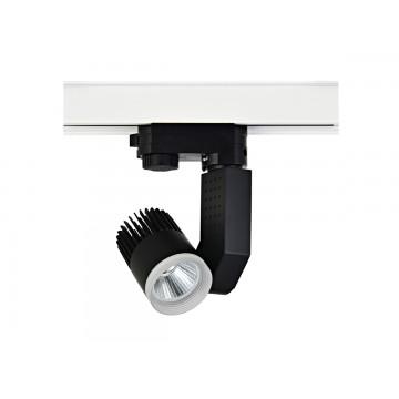 Светодиодный светильник для шинной системы Donolux Pro-Track DL18761/01 Track B 7W 45, LED 7W, 3000K (теплый)