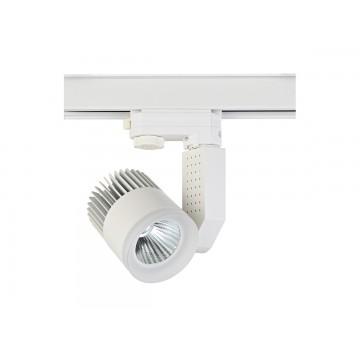 Светодиодный светильник для шинной системы Donolux Pro-Track DL18761/01 Track W 12W 4000K 45, LED 12W (дневной)