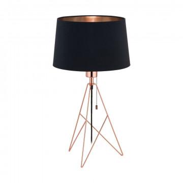 Настольная лампа Eglo Stars of Light Fabric Harmony Camporale 39178, 1xE27x60W, медь, черный, металл, текстиль