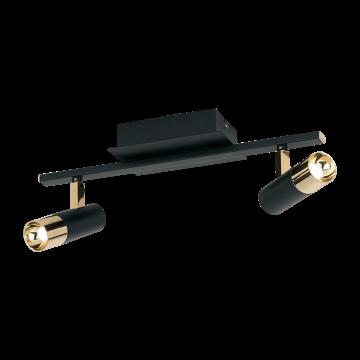 Потолочный светодиодный светильник с регулировкой направления света Eglo Tomares 39145, LED 10W 3000K 1920lm CRI>80, черный, металл