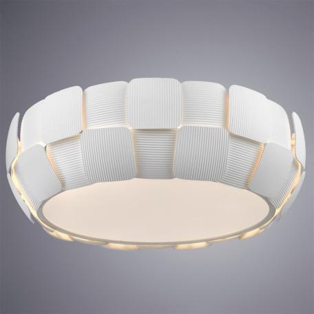 Потолочный светильник Divinare Beata 1317/01 PL-4, 4xE27x24W, белый, пластик
