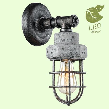 Бра Lussole Loft Commack GRLSP-9103, IP21, 1xE27x10W, серый, металл, бетон